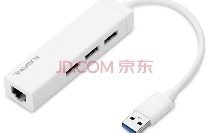 一个关于USB转网口硬件的问题
